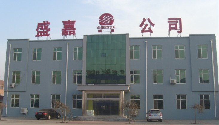 Hebei Shengjia Boiler auxiliary Machinery Co.,Ltd
