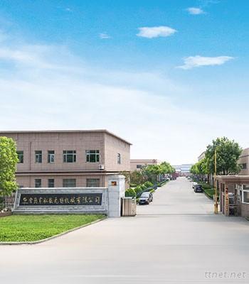 Changshu Hongyi Nonwoven Machinery Co., Ltd