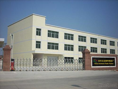 Gaoyao Jindu Town Taihua Hardware Plastic Factory