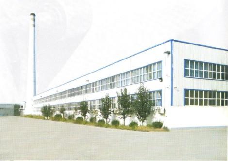 Qingdao Fuer Sheng Trade Co.,Ltd