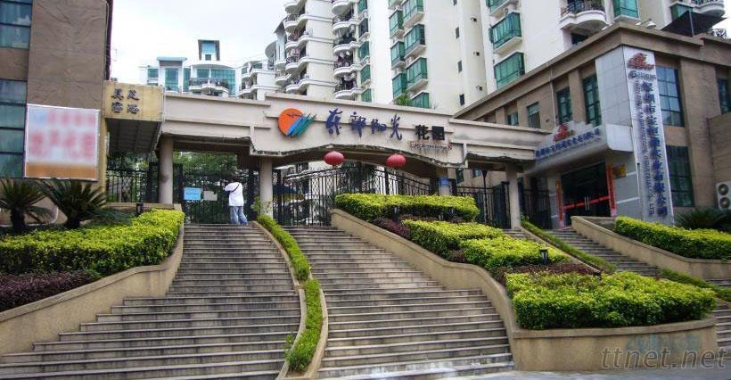 Shenzhen North Hill Co., Ltd.