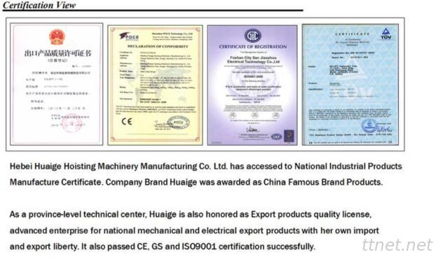 Baoding Huaige Hoisting Machinery Manufacturing Co., Ltd