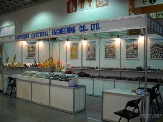 Auspicious Electrical Engineering Co., Ltd.