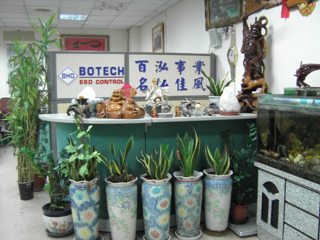 BHO Tech Supply Co., Ltd.