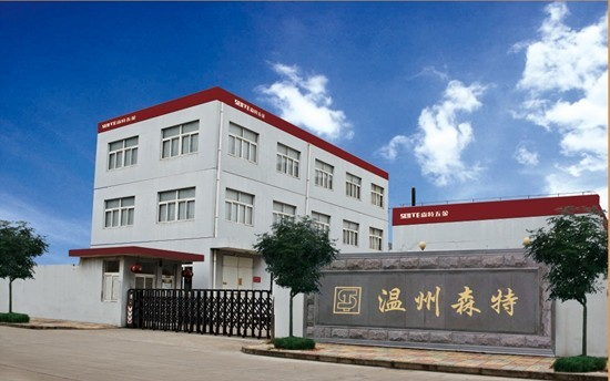 Wenzhou Sente Hardware Manufacture Co., Ltd