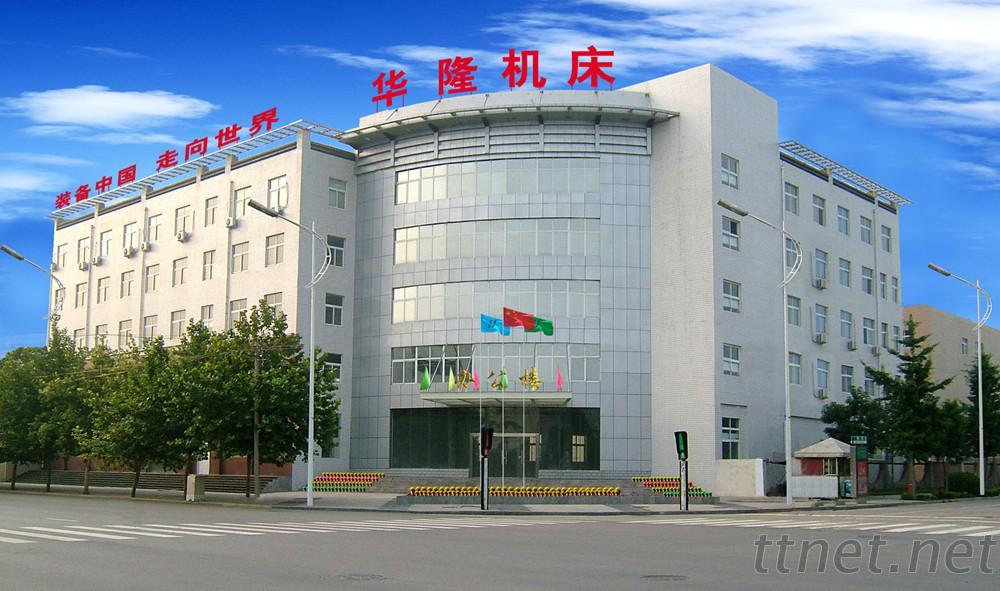 Zhengzhou Haloong Machinery Manufacturing Company