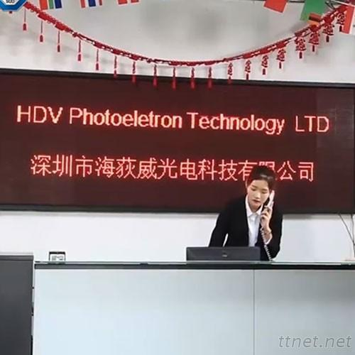 HDV Photoelectron Technology Co.,LTD