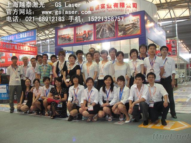 Shanghai Goldensign International Co.,Ltd