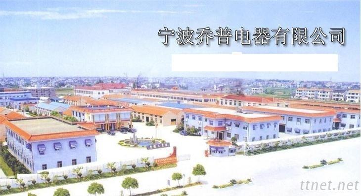 Ningbo Qiaopu Electric Co.,Ctd.
