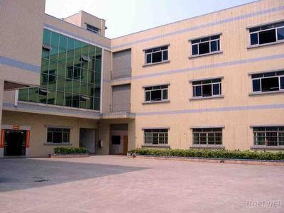 Shenzhen Luxfog Technology Co., Ltd.