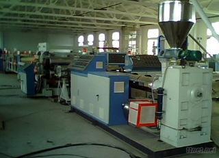 Xiamen Yukun Industrial Co., Ltd