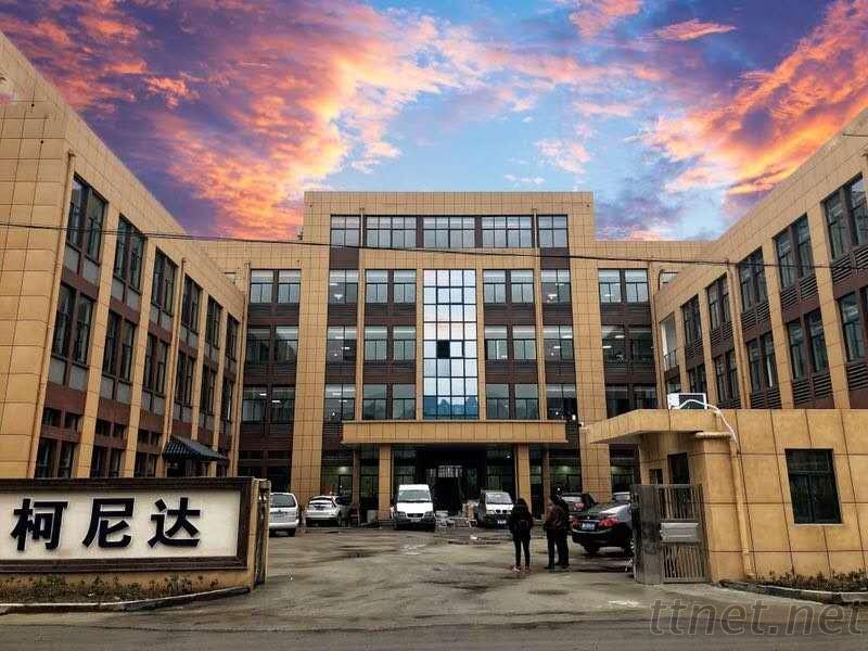 Shenzhen Kenid Medical Devices Co., Ltd