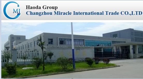 Changzou Haoda Rubber Sponge Technology Co., Ltd