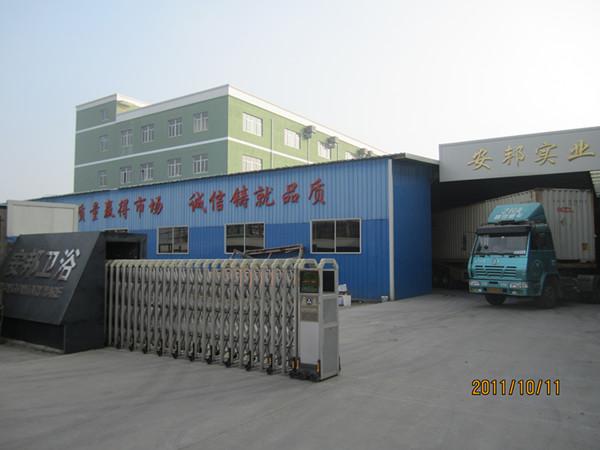 Hangzhou Anbang Industrial Co,.ltd