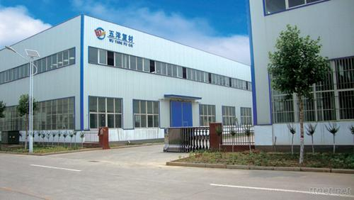 Jiyuan Wuyang Composite Materials Co., Ltd