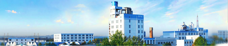 Topseller Chemicals -Detergent factory