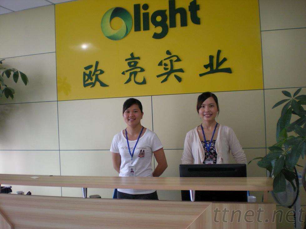 Olight Industrial( Huizhou) Co., Ltd.