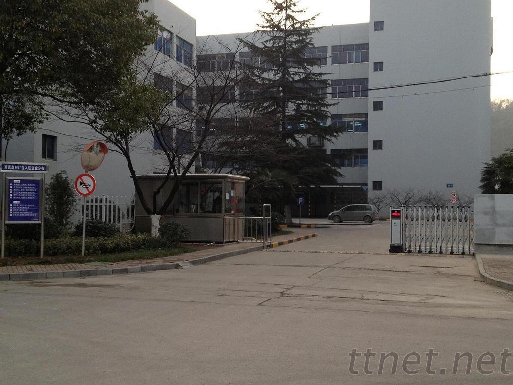OVL (Nanjing) Electronics Co., Ltd.