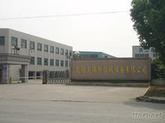 Wuxi Balance Machinery Equipment Co., Ltd