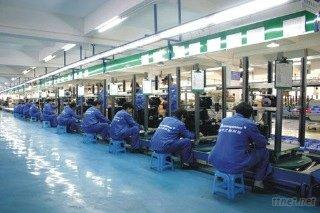 Shenzhen Oceanpower Industrial Co., Ltd