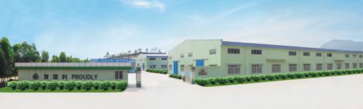 Jiangmen Proudly Water-soluble Plastic Co., Ltd.