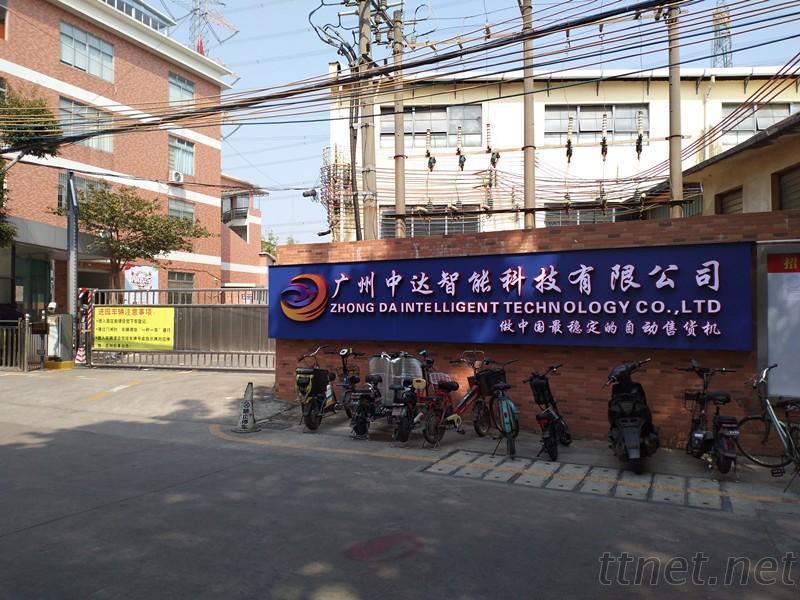 Guangzhou Zhongda Smart Co., Ltd.