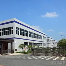 Xin Qiang Ceramic Factory