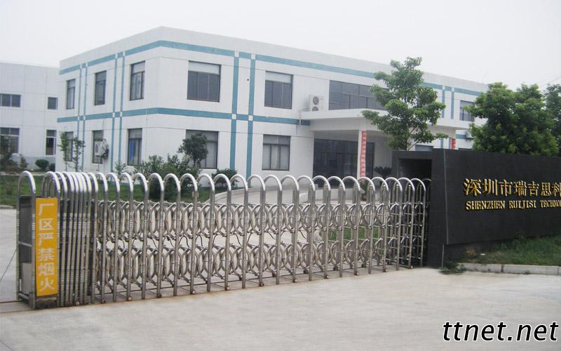 Shenzhen Reegis Technology Co., Ltd