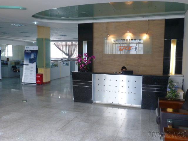 Shenzhen Tianteng Industry Co., Ltd.