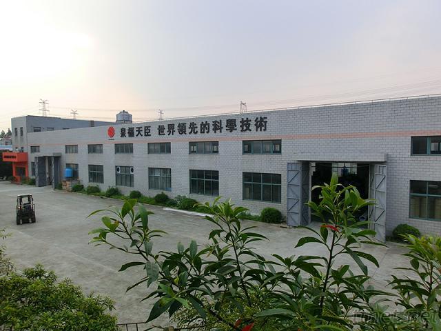 Shanghai Quanfu Sheets Co., Ltd