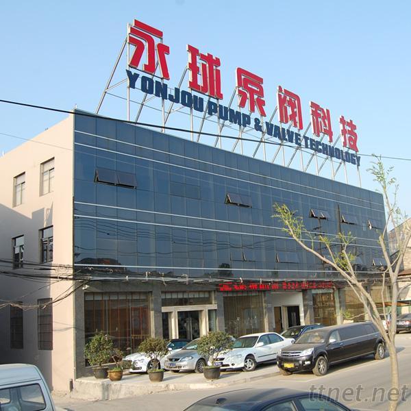 ZheJiang YonJou Technology Co., Ltd