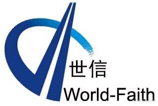 Cangzhou World-Faith Chemicals Co.,Ltd