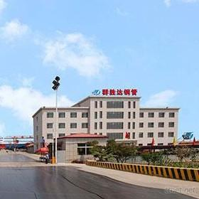 Tianjin Credit Import And Export Trading Co., Ltd