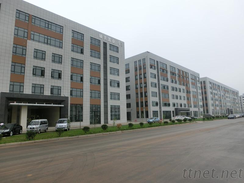 Henan Xinhang Microwave Technology Limited
