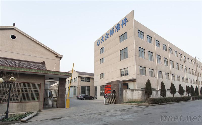 Changzhou wujin Dazhong Standard Parts Co., Ltd.