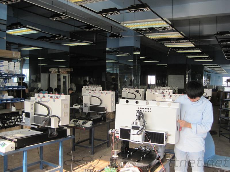 Dispensing Machine Test Department