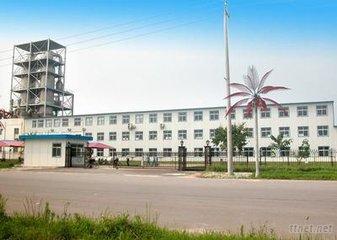 Zhongshi Duqing (Shandong) Biotech Co., Ltd.