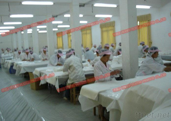 Hubei Huanfu Plastic Products Co., Ltd