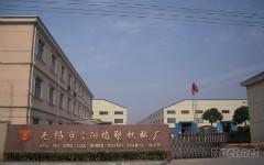 Wuxi Rong Yang Science And Technology Co., Ltd