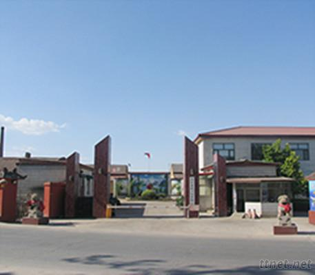 HEBEI GOLDMAN SANITARYWARE CO., LTD