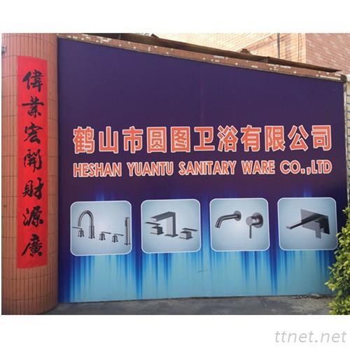 Heshan Yuantu Sanitary Ware Co., Ltd.