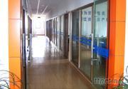 Running Industry Co., Ltd