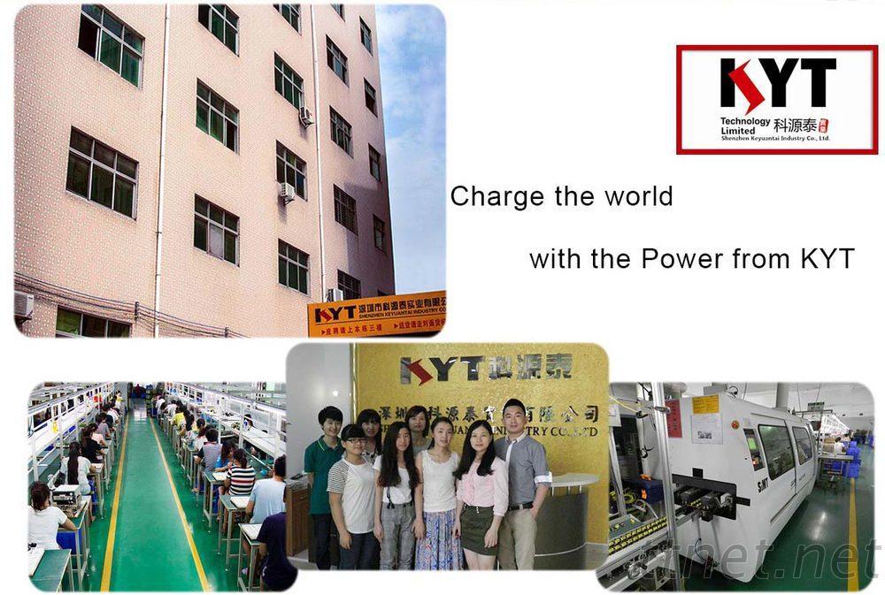 Shenzhen Keyuantai Industry Co., Ltd