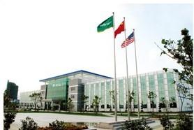Sheshenzhen Marshell Green Power Co., Ltd.