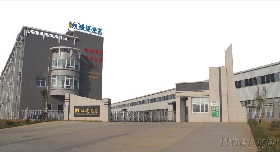 Longhe Intelligent Equipment Manufactuiring Co., Ltd