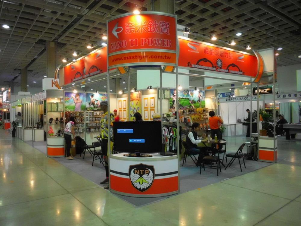 Max Tiger Co., Ltd.