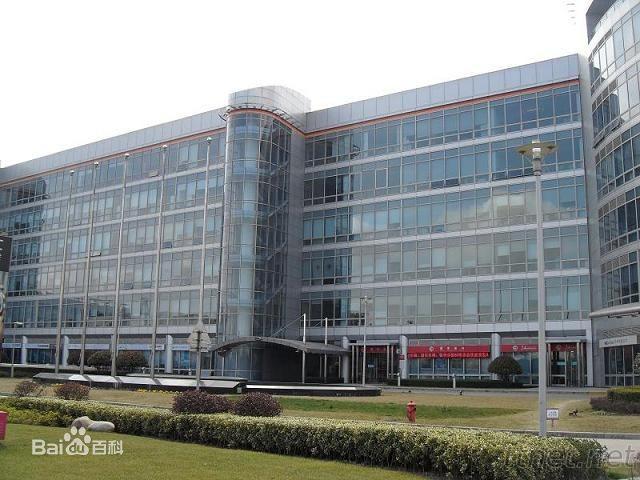 Shanghai Cloud Chemical Co., Ltd