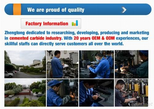 Zhengtong Special Material Factory