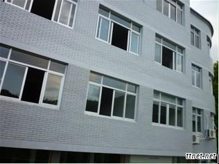 Zhejiang Ganyu Protection Equipment Co., Ltd