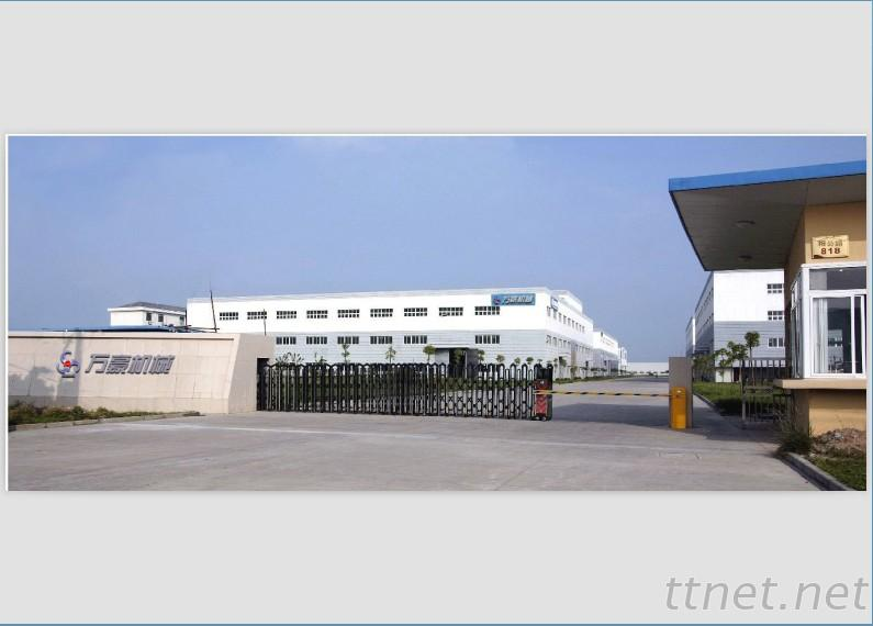 Zhangqiu Wanhao Machinery Co., Ltd